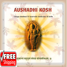 Aushadhi Kosh Software