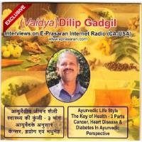 Interview Collection CD - Hindi & English
